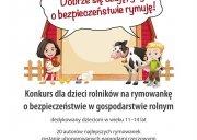 Obraz opis: Konkursy dla dzieci i młodzieży